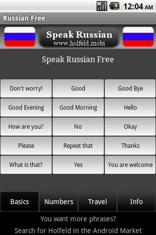Speak Russian Free-1