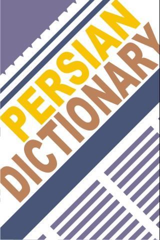 aFarsi - Persian Dictionary-1