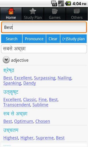 Hindi Dictionary Offline-1