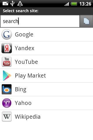 Voice Search Advanced-2