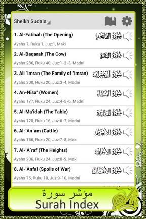 Al Quran-1