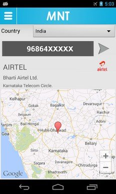 Android Mobile Number Tracker-1