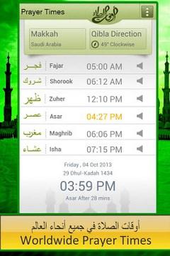 Prayer Times & Qibla-1