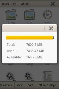File Manager App-2