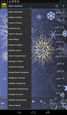 Holy Quran MP3-2