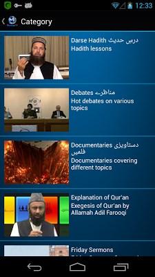 MessageTV-1