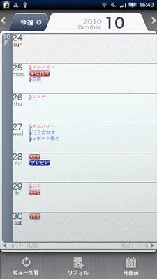 Schedule St.(Free Day Planner)-2