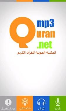 MP3 Quran-1