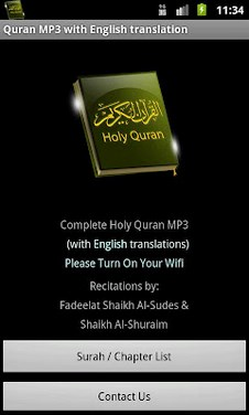 Quran MP3 With English-1