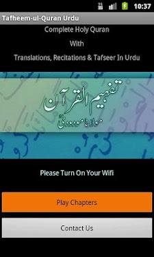 Tafheem-ul-Quran In Urdu Mp3 APK Download for Android