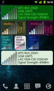 Network Info Widget-1