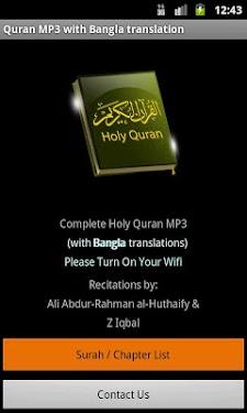 Quran MP3 With Bangla-1