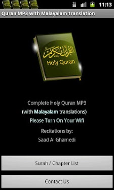 Quran MP3 With Malayalam-1