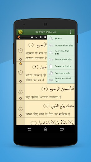 download full quran pdf for mobile