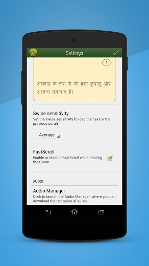 Download Quran With Hindi | APK Download For Android