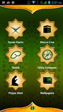 Ibadat - Quran,Azan,Qibla,Namaz-1