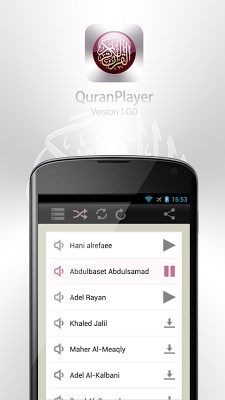 Quran Player-1