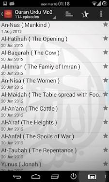Quran Urdu Mp3 & download APK Download for Android