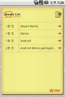 Wizard Memo - Note-taking-1