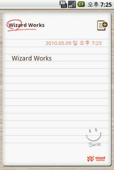Wizard Memo - Note-taking-2