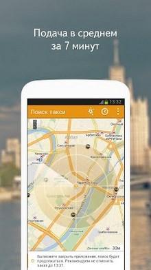 Yandex.Taxi-1
