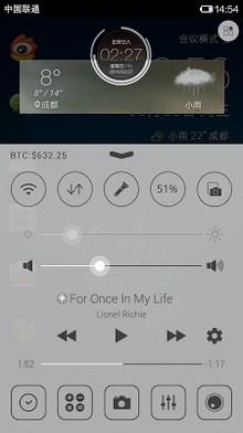 iControl (IOS 7 Partner)-1