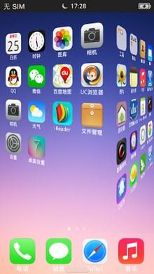 iOS 7 Launcher - Kukool Launcher-2