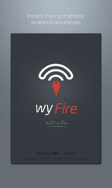 wyFire - WiFi File Transfer-1