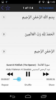 Quran MP3 audio for Android-2