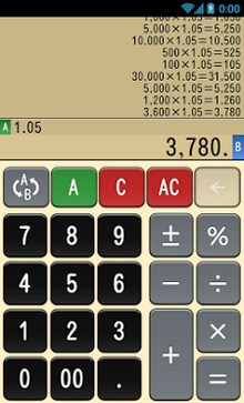 Twin Calculator-1