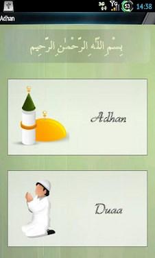 Adhan and Duaa-2