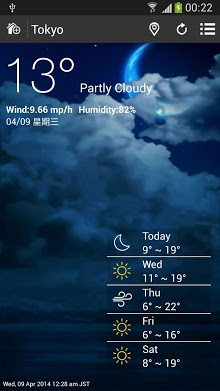 Weather Free-1