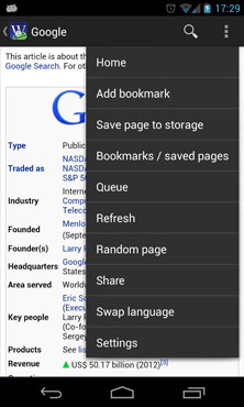 Wikidroid-(Wikipedia-Browser)-1