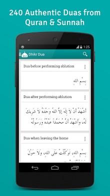 Dhikr & Dua - Hisnul Muslim-2
