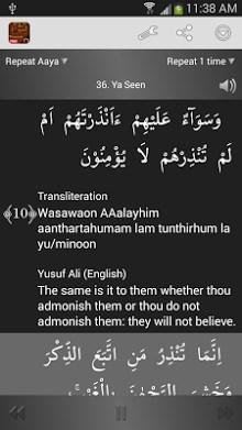 Surah Yaseen-1