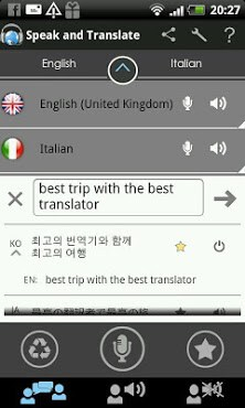 Translator Speak & Translate-1