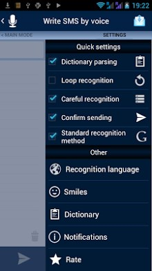 Write SMS by voice-2