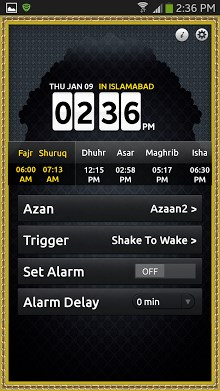 Never Miss Fajr-1