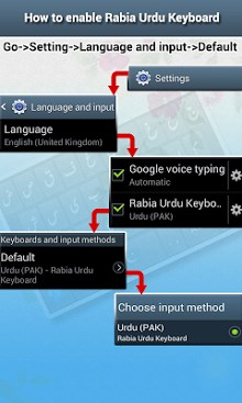 Rabia Urdu Keyboard-2