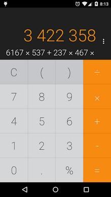 SM Calculator-1