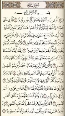 Quran Kareem con Tafsir-2