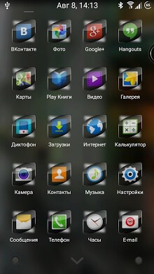 Dream Theme for Next Launcher-2