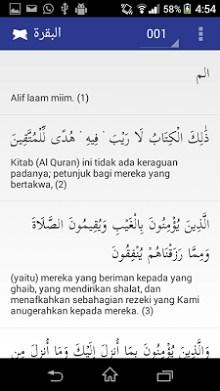Quran-2