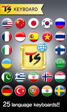 TS Keyboard (25 Languages)-1