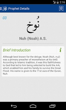 Prophets of Islam with Audio-2