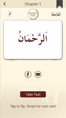Quran Vocabulary-2
