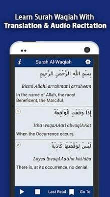 Surah-Al-Waqiah-1