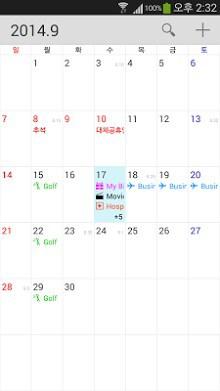 Z Calendar-1