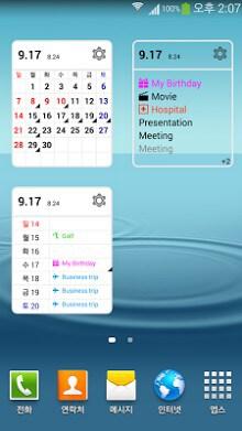 Z Calendar-2