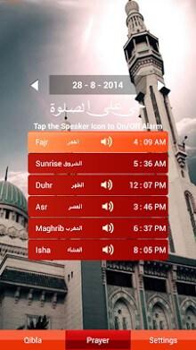 Adhan Alarm and Qibla-2